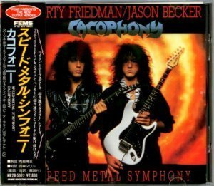 Cacophony - Speed Metal Symphony [Japan 1st Press, MP28-5322, 1989] (1987)