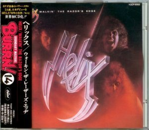 Helix - Walkin' The Razor's Edge (Japanese Edition, 1st Press) 1984