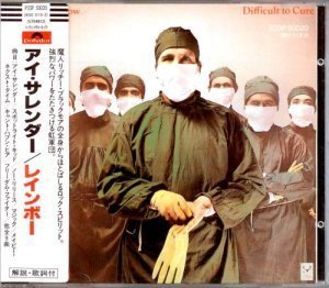 Rainbow - Difficult To Cure [Japan (WG Press), P33P-50020, 1985] (1981)