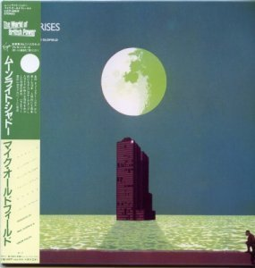 Mike Oldfield - Crises (Japan Remaster) (1983/2007)
