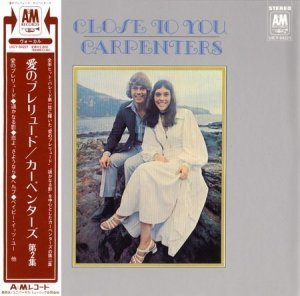 Carpenters - Close To You (Japanese Edition) 1970