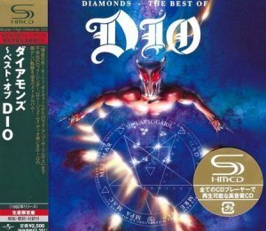 Dio - Diamonds: The Best Of Dio (Japanese Edition) 1992