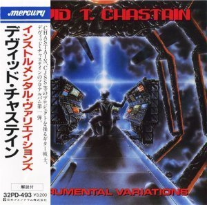 David T. Chastain - Instrumental Variations (Japanese Edition) (1988)