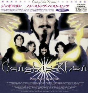 Dschinghis Khan - Non-Stop Best Hits (Japanese Edition) 2001