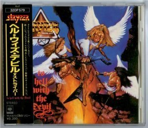 Stryper - To Hell With The Devil [Japanese Edition] 1986