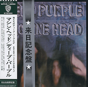 Deep Purple – Made In Japan (  ... - MQS Albums Download