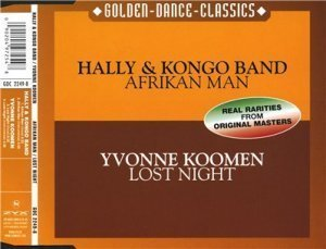 Hally & Kongo Band/Yvonne Koomen ? Afrikan Man/Last Night(Maxi-Single)