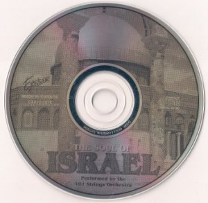The 101 Strings Orchestra - The Soul Of Israel (1996)