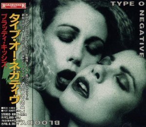 Type O Negative - Bloody Kisses [Japan] (1993)