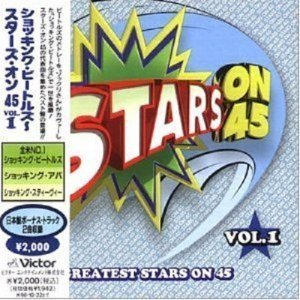 Stars on 45 - Greatest Stars on 45 Vol.1 (1996)