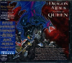 VA - Dragon Attack: A Tribute To Queen [Japan] (1997)