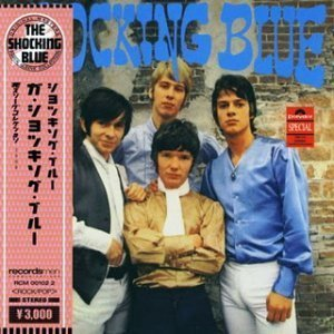 Shocking Blue - Beat With Us 1968 (JAPAN EDITION 2009)