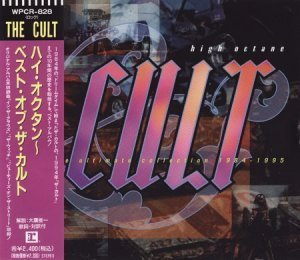 The Cult - High Octane Cult (Japan) (1996)