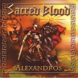 Sacred Blood - Alexandros (2012)
