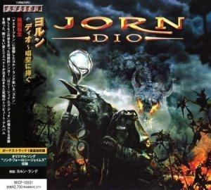 Jorn - Dio (Japanese Edition) 2010