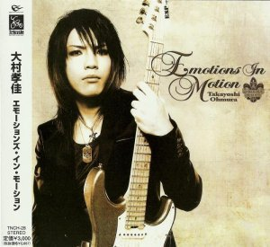 Takayoshi Ohmura - Emotions In Motion (2007)