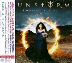 Sunstorm - Emotional Fire 2012 (Japan Edt.)
