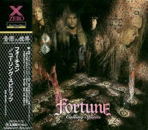 Fortune - Calling Spirits 1994 (Zero Corporation/Japan)