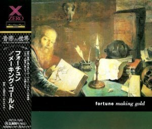 Fortune - Making Gold 1993 (Zero Corporation/Japan)