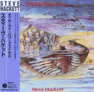 Steve Hackett - Till We Have Faces (1984)