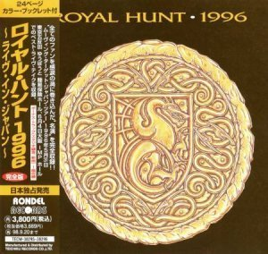 Royal Hunt - 1996 (Japanese Edition) 2CD (1996)