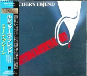 Lucifer's Friend - Mean Machine 1981 (Warner Music Japan Inc. 1997)