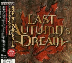 Last Autumn's Dream - Last Autumn's Dream 2003 (Avalon Marquee/Japan)