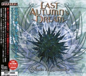 Last Autumn's Dream - Winter In Paradise 2005 (Avalon Marquee/Japan)