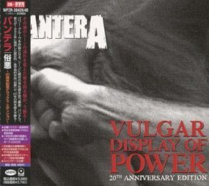 Pantera - Vulgar Display Of Power 1992 (20th Anniversary Edition/Japan 2012)
