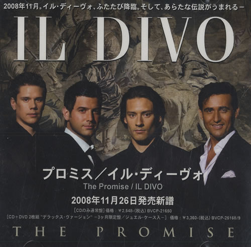 Il divo the promise japanese edition 2008 lossless - Il divo download ...