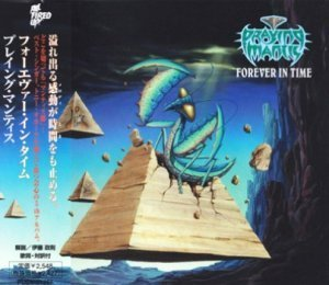 Praying Mantis - Forever In Time 1998 (Pony Canyon Rec./Japan)