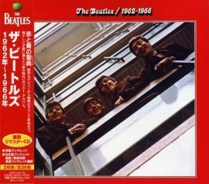 The Beatles - 1962-1966 (2 CD) 1973 (JAPAN EDITION 2010)