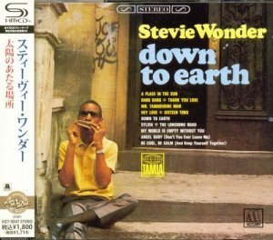 Stevie Wonder - Down to Earth (1966) [Remastered 2012]