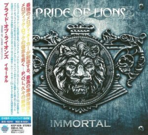Pride Of Lions - Immortal 2012 (King Rec./Japan)