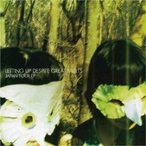 Letting Up Despite Great Faults – Japan Tour [EP] (2012)