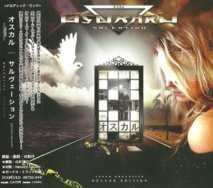 Osukaru - Salvation [2CD Japan Exclusive Deluxe Edition] (2012)