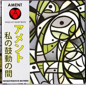Jeff Ament - While My Heart Beats (2012)