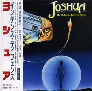 Joshua - Intense Defense (1989)