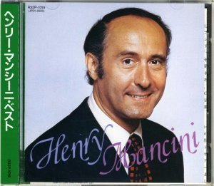 Henry Mancini - Henry Mancini and His Orchestra (1986)