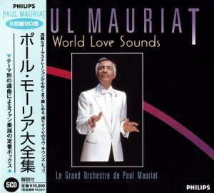 Paul Mauriat - World Love Sounds (Japanese Edition) (5CD) 1998