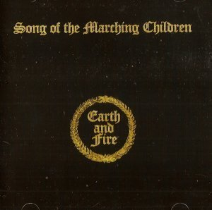 Earth And Fire - Song Of The Marching Children 1972