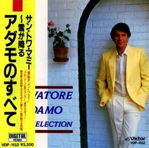 Salvatore Adamo - Best Selection (1986) [Japan Press]