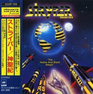 Stryper - The Yellow And Black Attack 1984 (Japan Edit. 1986)