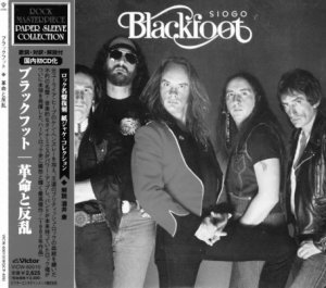 Blackfoot - Siogo (1983) [Japan Press 2006]