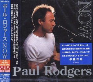 Paul Rodgers - Now 1997 (Victor/Japan)