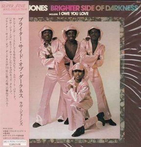 Brighter Side Of Darkness - Love Jones [Japanese Remastered] (2006)