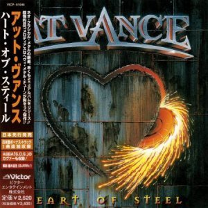At Vance - Discography (1999-2012)