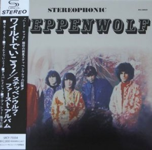 Steppenwolf - Steppenwolf [Japan Remastered] (2013)