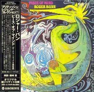Roger Bunn - Piece of Mind [Japan Remastered] (2013)