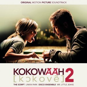 VA - Kokowaeaeh 2 [Soundtrack] (2013)